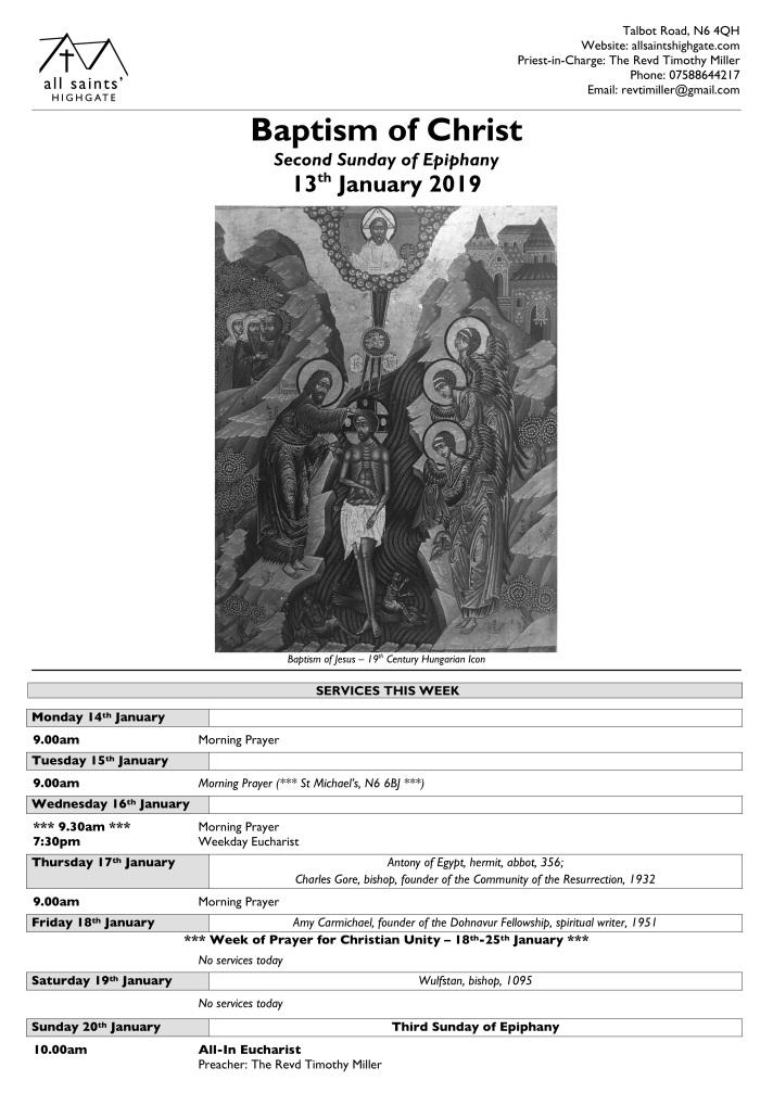 baptism of christ 13 jan 2019 poster
